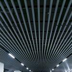 LED-Rögrenlampe