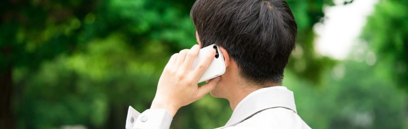 Das Thüringer LAG hat entschieden, dass Mitarbeiter ihre private Handynummer nicht herausgeben müssen.