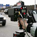 Beweisverwertungsverbot Geschwindigkeitsmessung